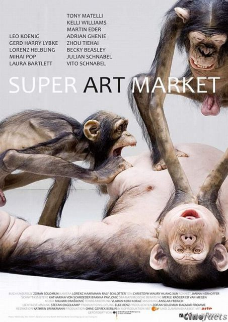 Super Art Market