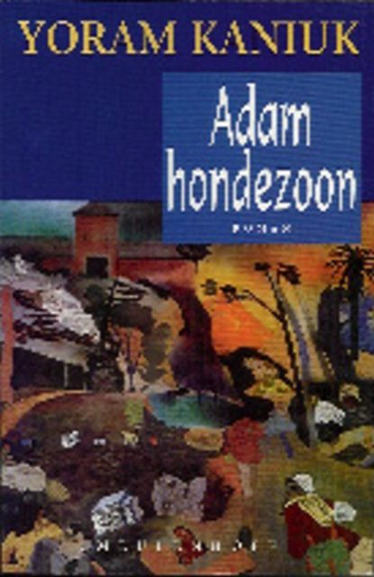 Adam Hundezoon | © 2004 The Institute for the Translation of Hebrew Literature