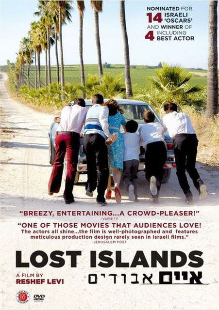 Lost Islands | © First Run Features