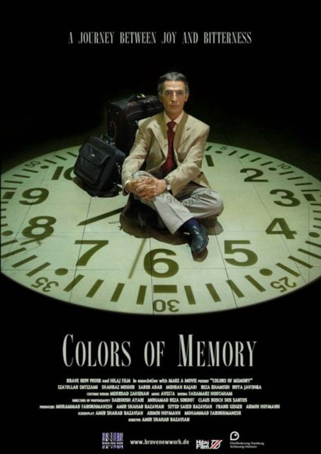 Filmplakat COLORS OF MEMORY | © brave new work