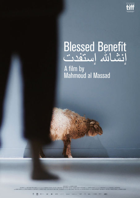 BLESSED BENEFIT POSTER | © Beta Cinema