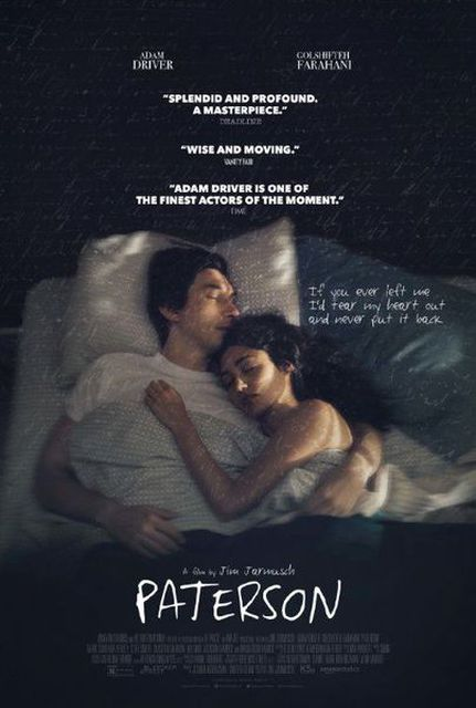 Paterson | © Amazon Studios
