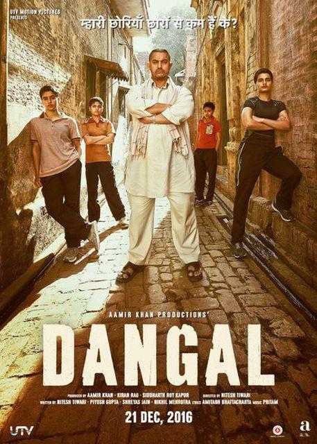 Dangal, TV Movie, 2016 | Crew United