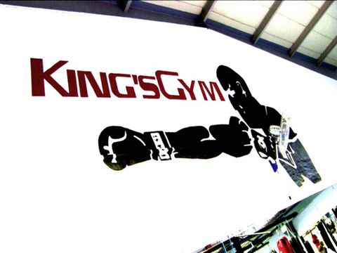 King´s Gym | © Andreas Cyrenius