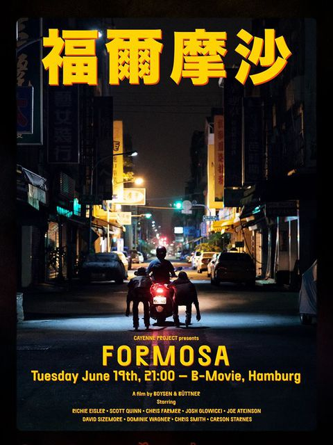 Formosa Filmplakat | ©The Cayenne Project