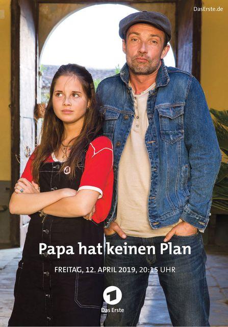 У папы нет плана